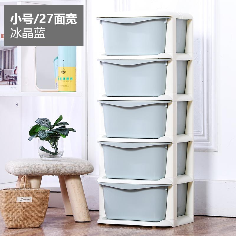 Between Storage Cabinets Storage Box Plastic Baby Closet Childrens Toy Storage Arranges Kitchen Gap Storage Shelf