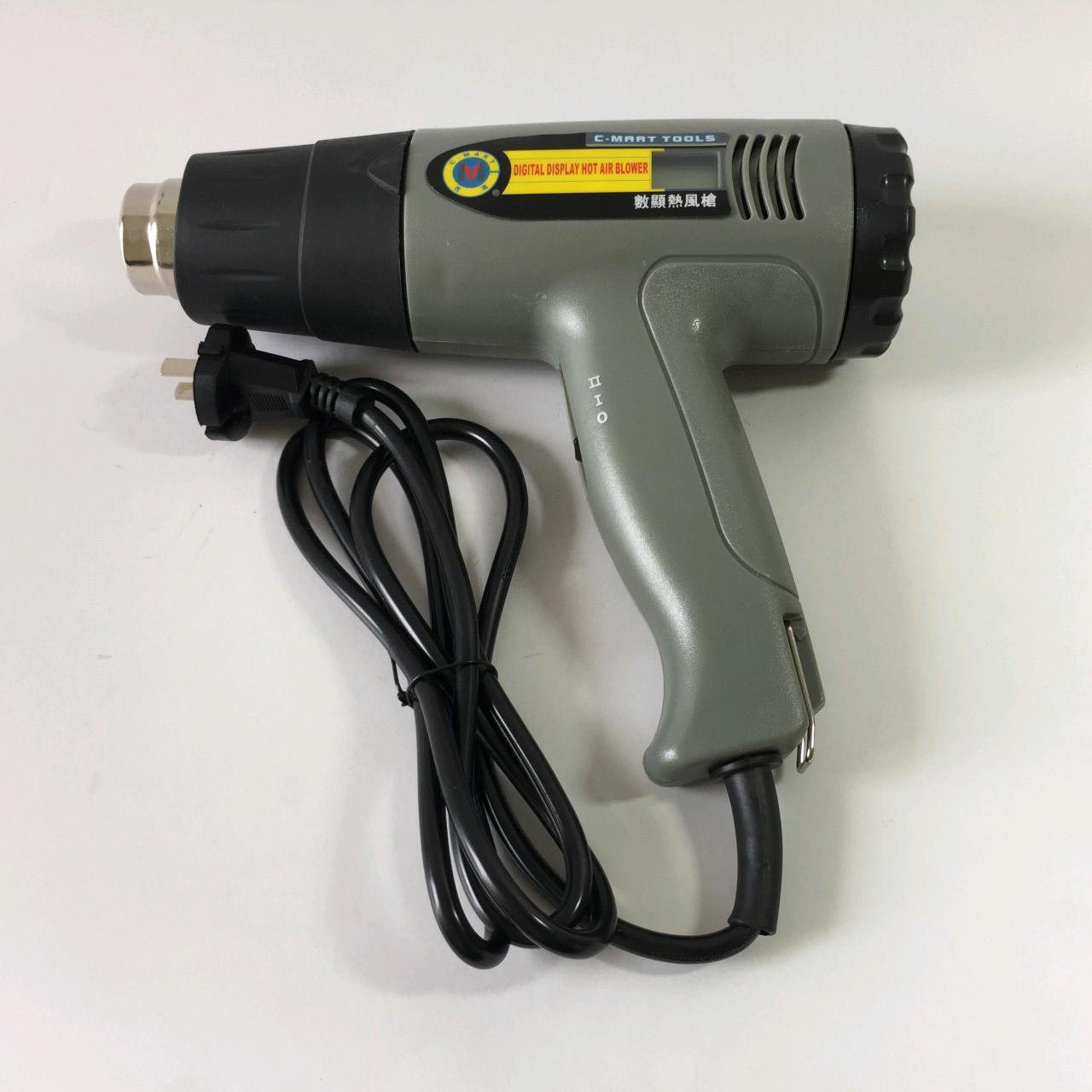 Hình ảnh Máy thổi hơi nóng có đồng hồ C-Mart 1600W C0018E-1600