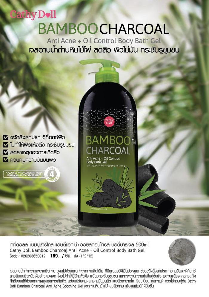 Gel Tắm Cathy Doll Bamboo Trị Mụn Lưng Thai Lan 500Ml Mới Nhất