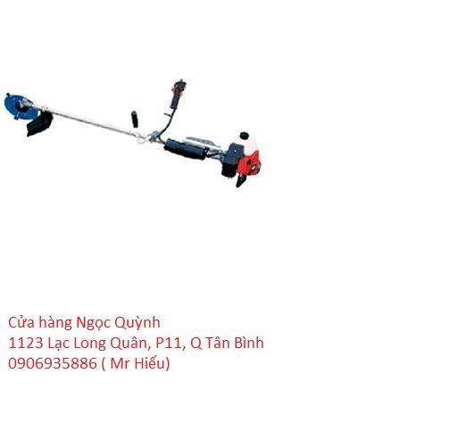 Máy cắt cỏ chạy xăng ERGEN EBC-411