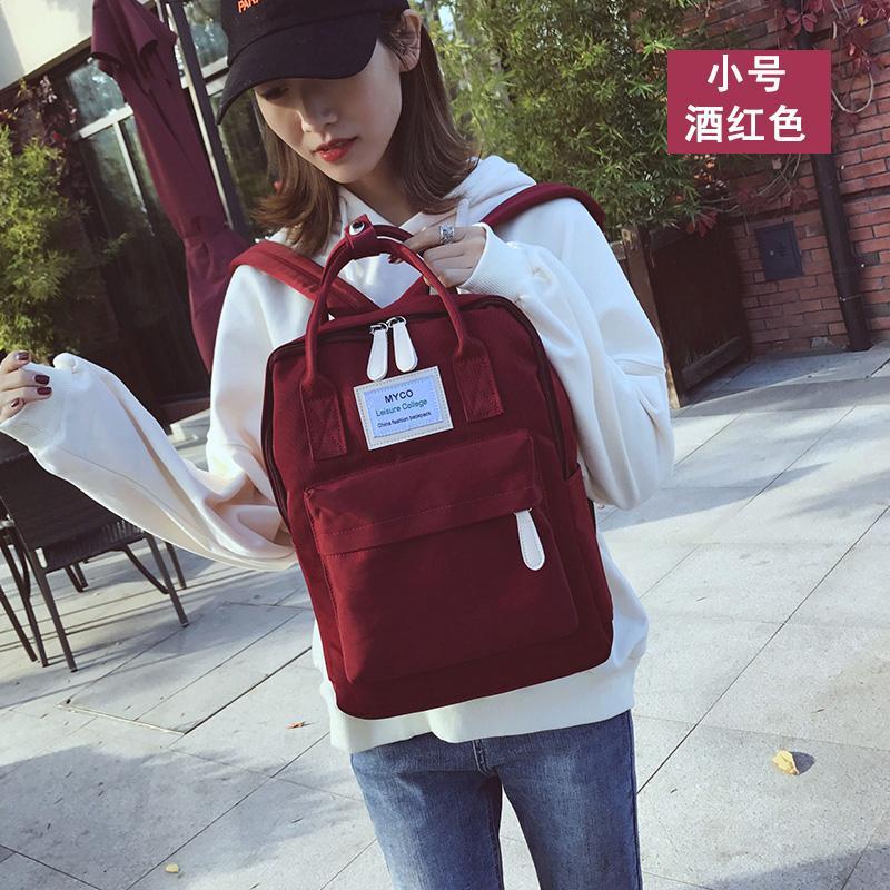 Vendange Sense Girls School Bag Female Korean Style Harajuku Ulzzang College Student Computer Bag Female Backpack Simple Versatile