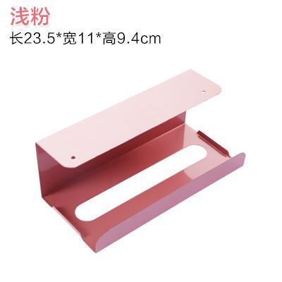 Lemari dapur di bawah model gantung rak tisu model Jepang Kertas gulung memompa penyangga tisue Tidak Perlu Melubangi Besi Tempa Kotak tisu Penyimpanan rak