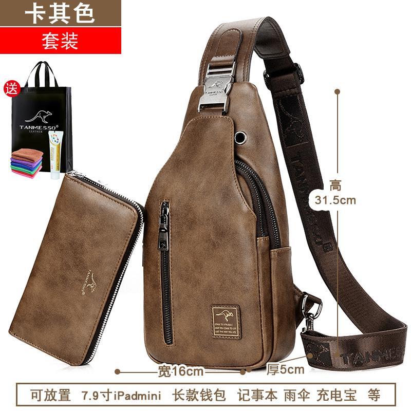 Kisi kayu Daishu Pria tas dada casual tas bahu tunggal tas selempang Kapasitas Besar tas selempang