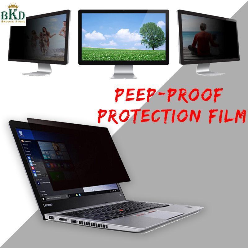 Hình ảnh Bkodak Store 12 Inch Full Coverage Black Privacy Filter Protective Film