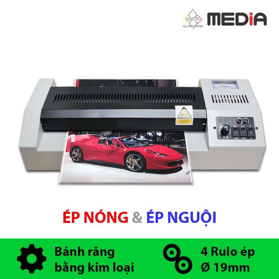 Hình ảnh Máy Ép Plastic Media MD320 Khổ A3 Rulo 19mm - Hàng Nhập Khẩu