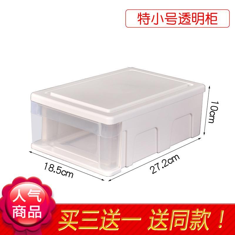 Storage Box Drawer-type Storage Cabinets Transparent Plastic Clothes Clothing Locker Extra Large Finishing Box Buy 3 Send 1