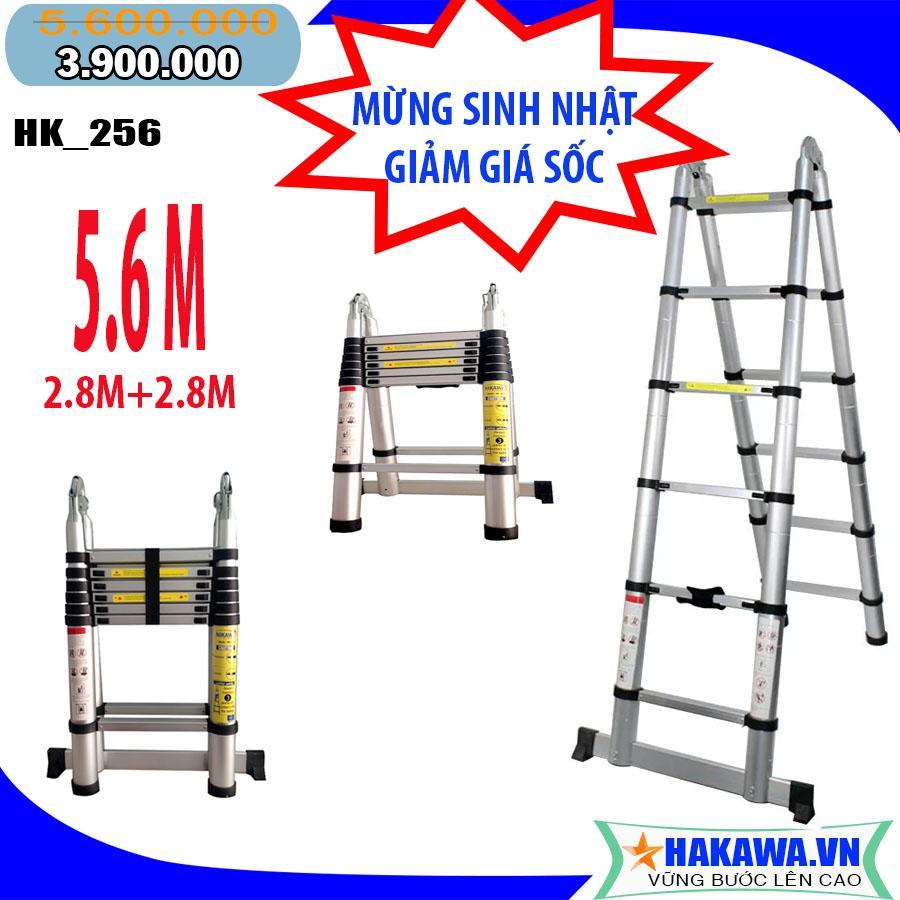 Hình ảnh [thang nhôm rút] Thang nhôm rút chữ A HAKAWA HK256 - HÀNG NHẬT BẢN, chất lượng cao, 5 mét 6