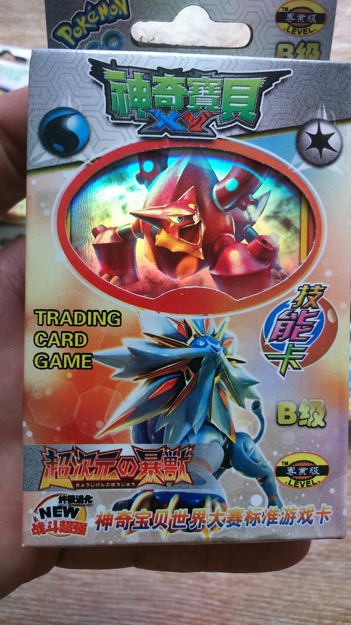Hình ảnh Trò chơi 5 hộp 190 thẻ bài pokemon