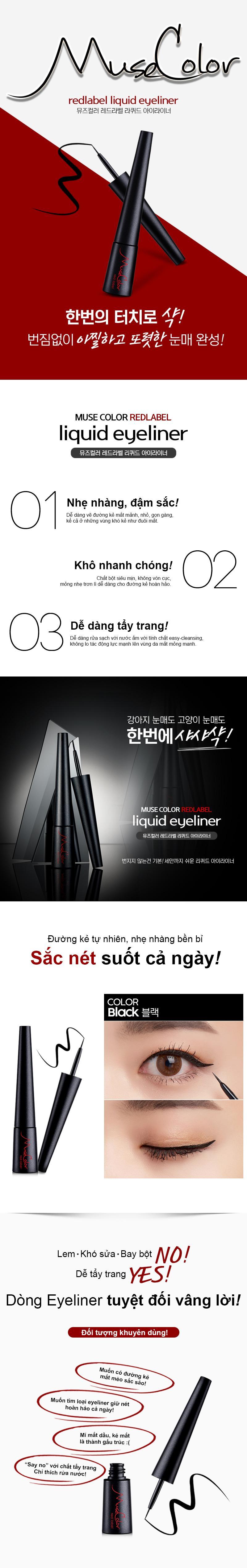 musecolor_redlabel_liquid_eyeliner.jpg