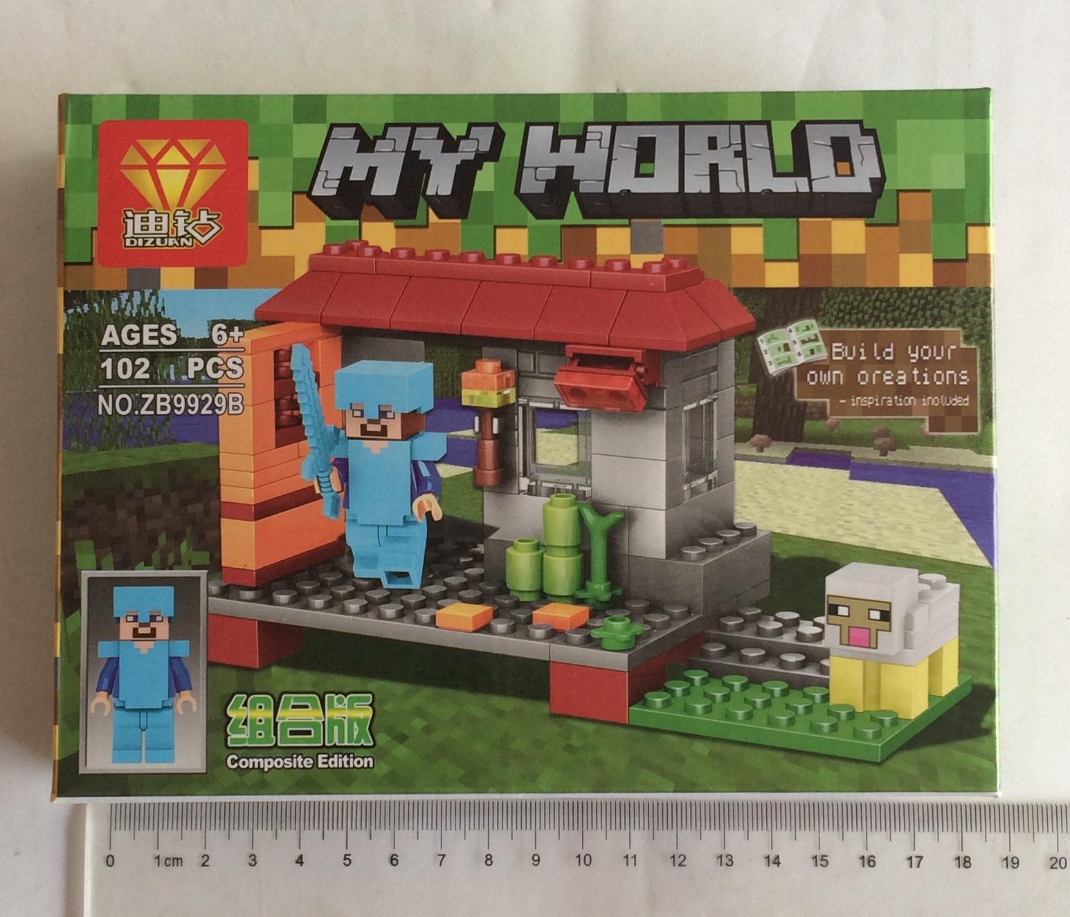 Hình ảnh lego lắp ghép MY WORLD bảo vệ ngôi nhà mygrap (ZB9929B)