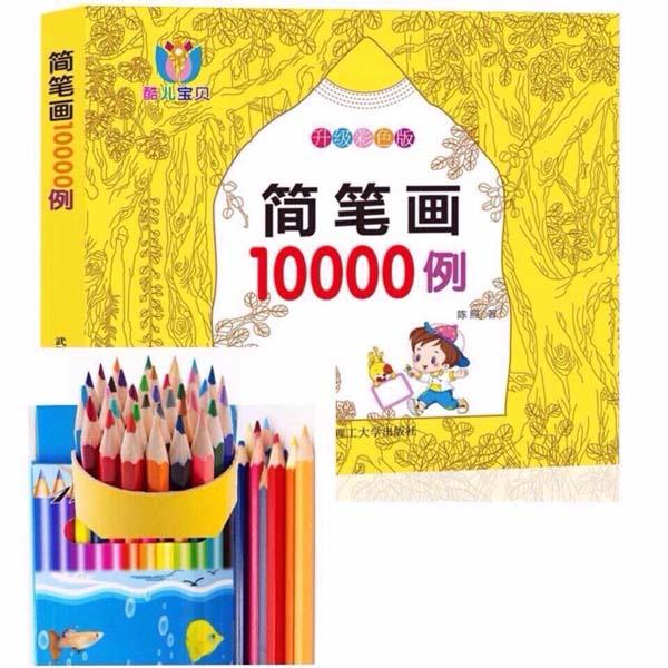 Hình ảnh Sách Tập Tô Màu 10000 Dành Cho Bé + Tặng 12 Bút Màu Siêu Dễ Thương