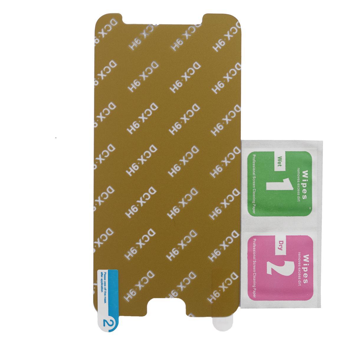 Hình ảnh Kính Cường Lực Dẻo Nano Cho Samsung Galaxy J7 Prime (Trong suốt)