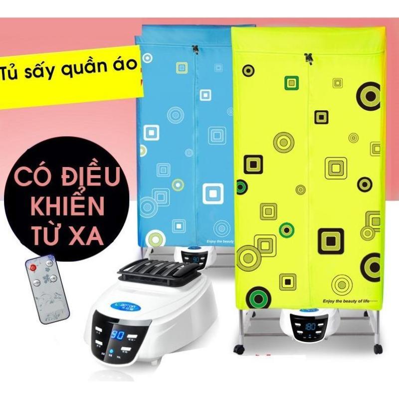 Tủ sấy quần áo HD-882F tiết kiện năng lượng điện có điều khiển từ xa UV sấy khô 15KG quần áo- Bảo hành 2 năm