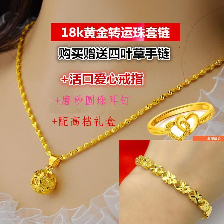 Jinxin JX 24 K Emas Kunci Tulang Kalung 999 Emas Murni Perempuan Gaya 18 K Mengangkut
