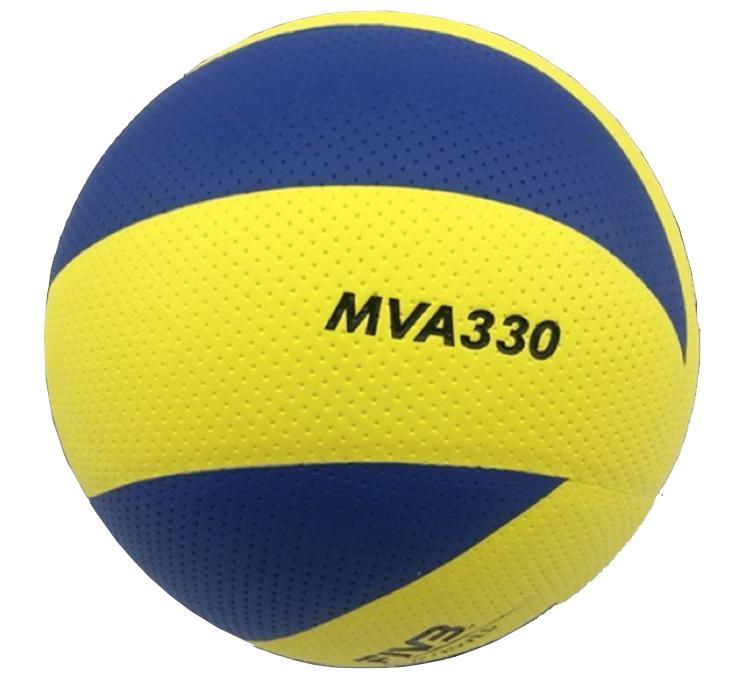 Hình ảnh Quả bóng chuyền chuyên nghiệp PU MVA330 (Số 5)