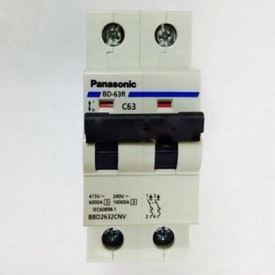 Cầu  tự động bảo vệ quá tải & ngắn mạch - MCB 02 P (80A-100A)