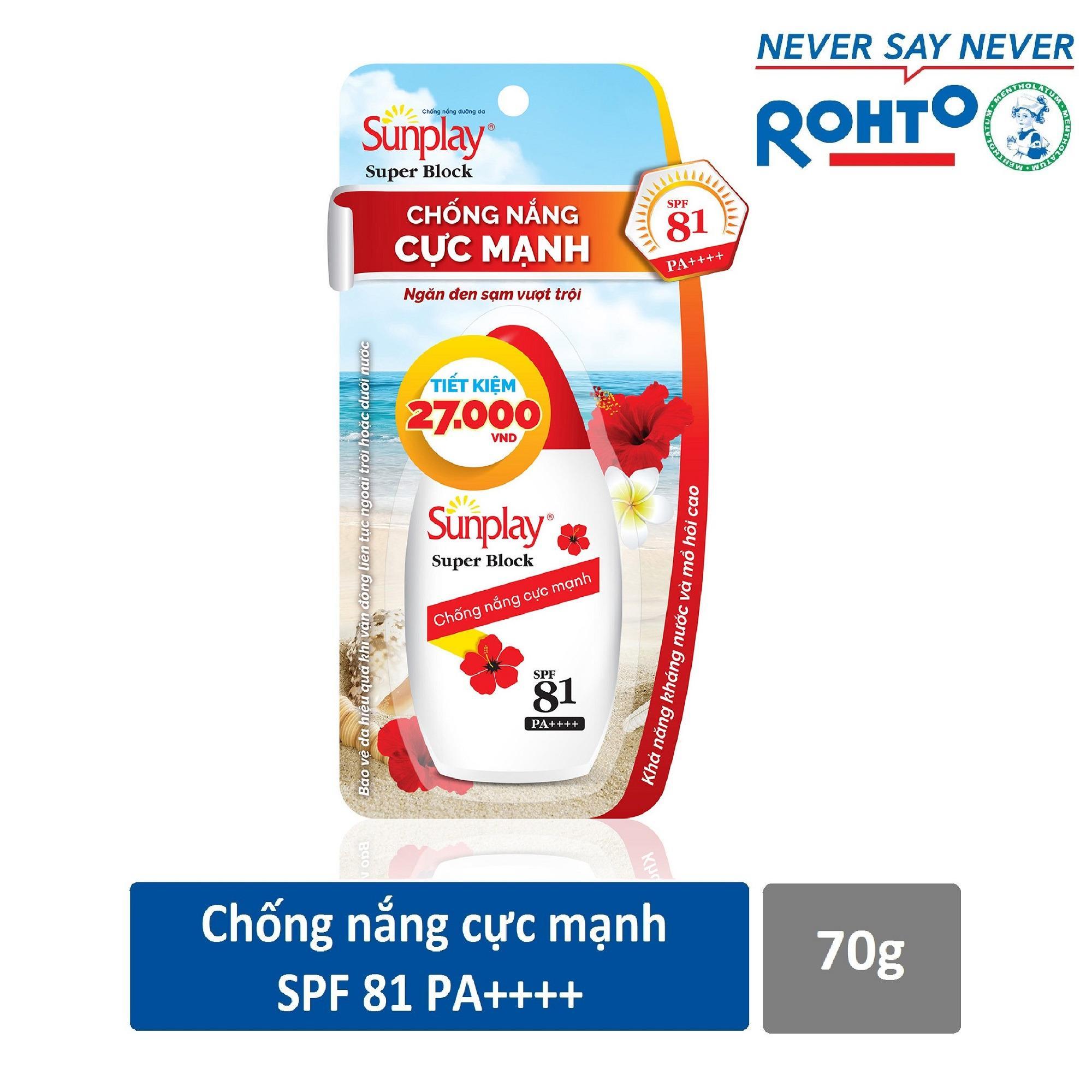 Mua Sữa Chống Nắng Cực Mạnh Sunplay Super Block Spf 81 Pa 70G Hồ Chí Minh