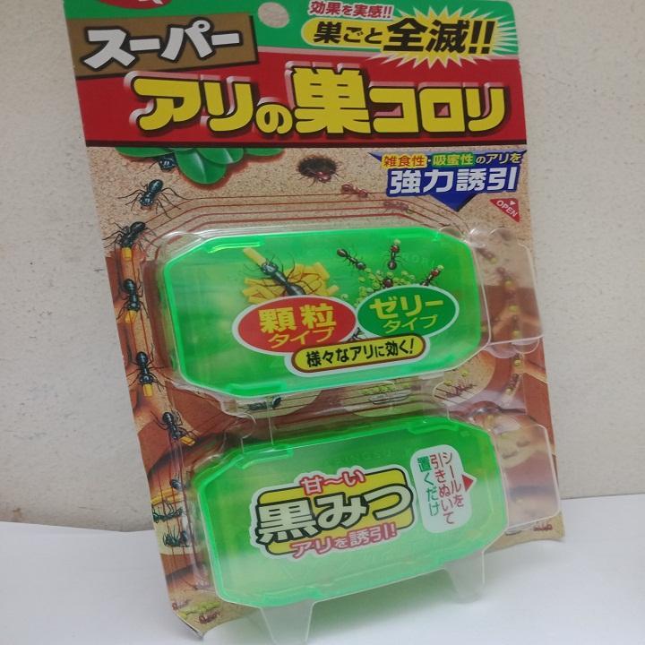 Hình ảnh thuốc diệt kiến Nhật Bản Super Arinosu Koroki