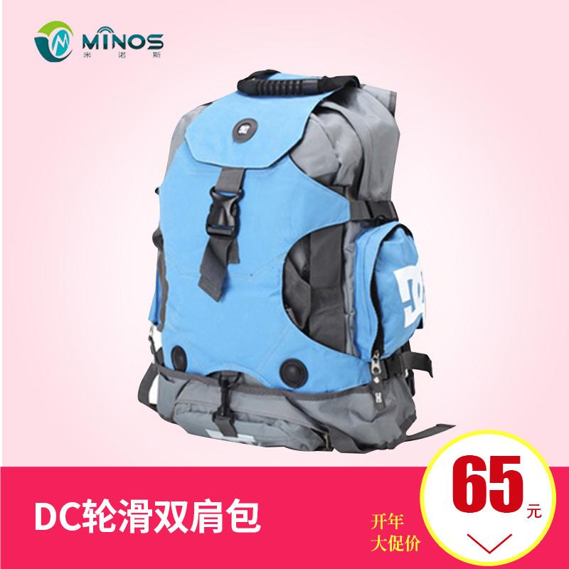 5c68b404e966 Round slippery pack of adult child ice skates backpack pack in dc round the  slippery backpack