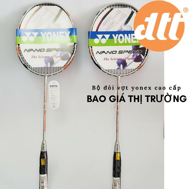 Hình ảnh Bộ 2 Vợt cầu lông yonex cước tập luyện siêu hot (tặng 2 bao đựng vợt)