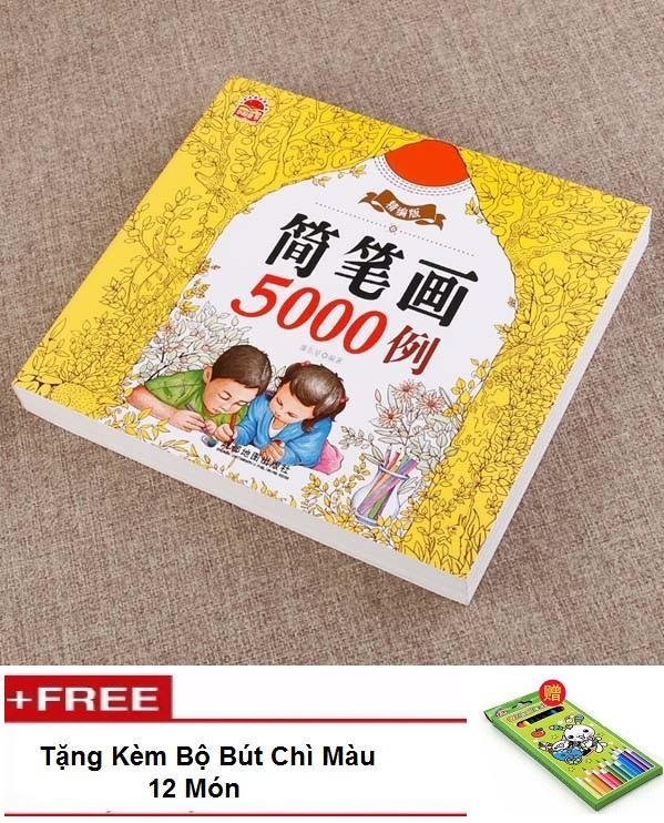 Hình ảnh Bộ sách tô màu 5000 tranh tặng kèm hộp bút màu cho bé ( Cai Nghiện Ngay IPAT vs Điện Thoai Cho Bé)