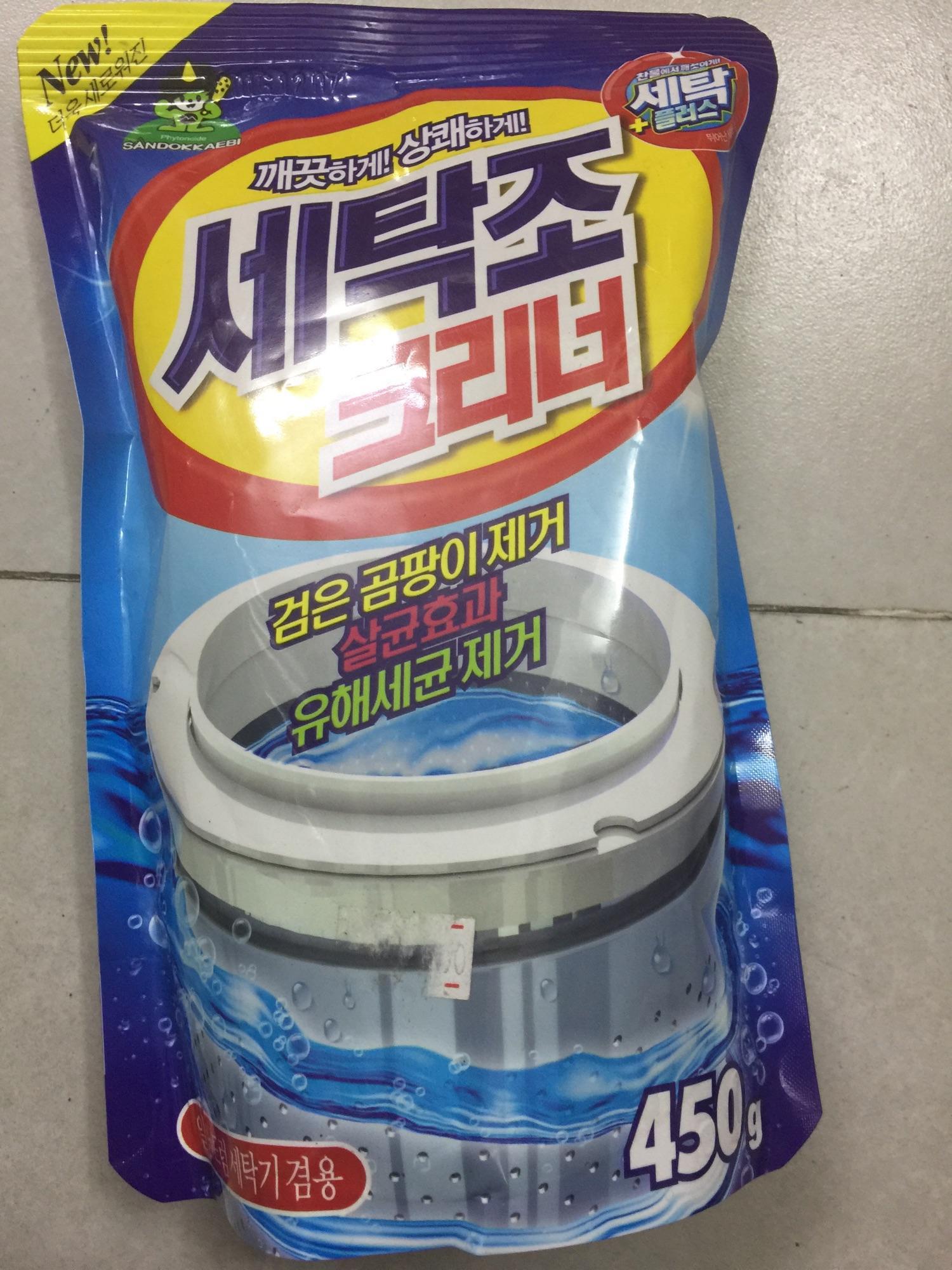 Hình ảnh Tẩy lồng máy giặt Hàn Quốc