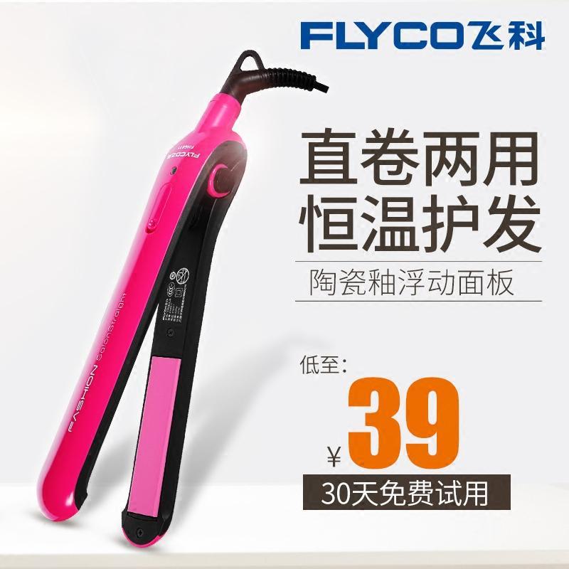 Terbang Bagian Anda untuk Memberikan Alat Pengeriting Rambut Listrik Curl  Rambut Stick untuk Menjaga Rambut untuk Rambut Keriting Dua menggunakan  Tidak ... 98a7190df5