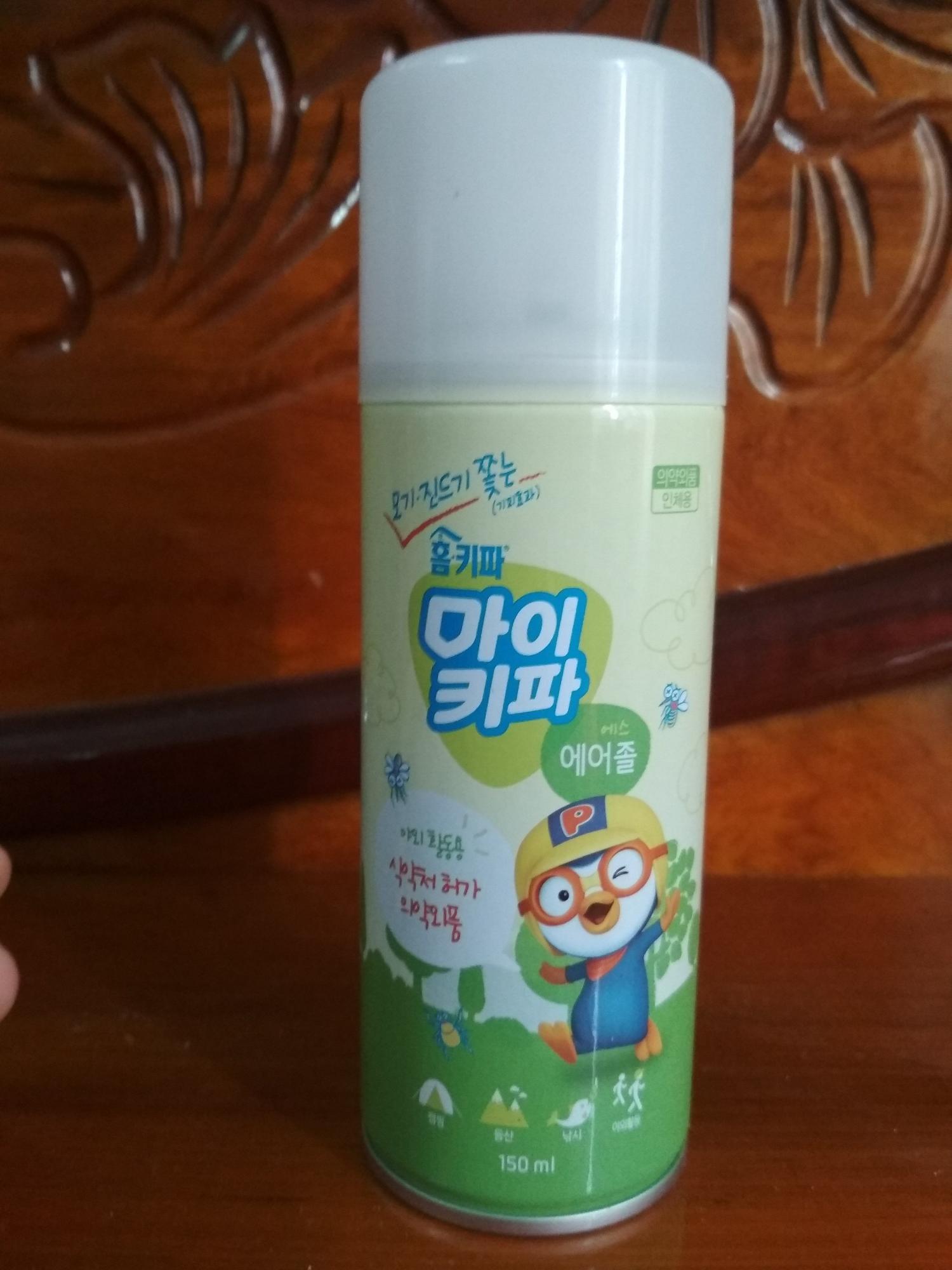 Xịt muỗi thảo dược Hàn Quốc cho bé,  không kích ứng da
