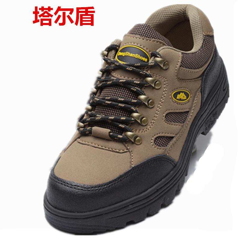รองเท้าประกันแรงงานผู้ชายแบบพกพาสะดวกดับกลิ่นระบายอากาศสำหรับฤดูร้อนแบบสี่ฤดูกาล Anti-Smashing Anti-Piercing รองเท้าเพื่อความปลอดภัยเขตก่อสร้างทำงานรองเท้าปลอดภัย By Taobao Collection.
