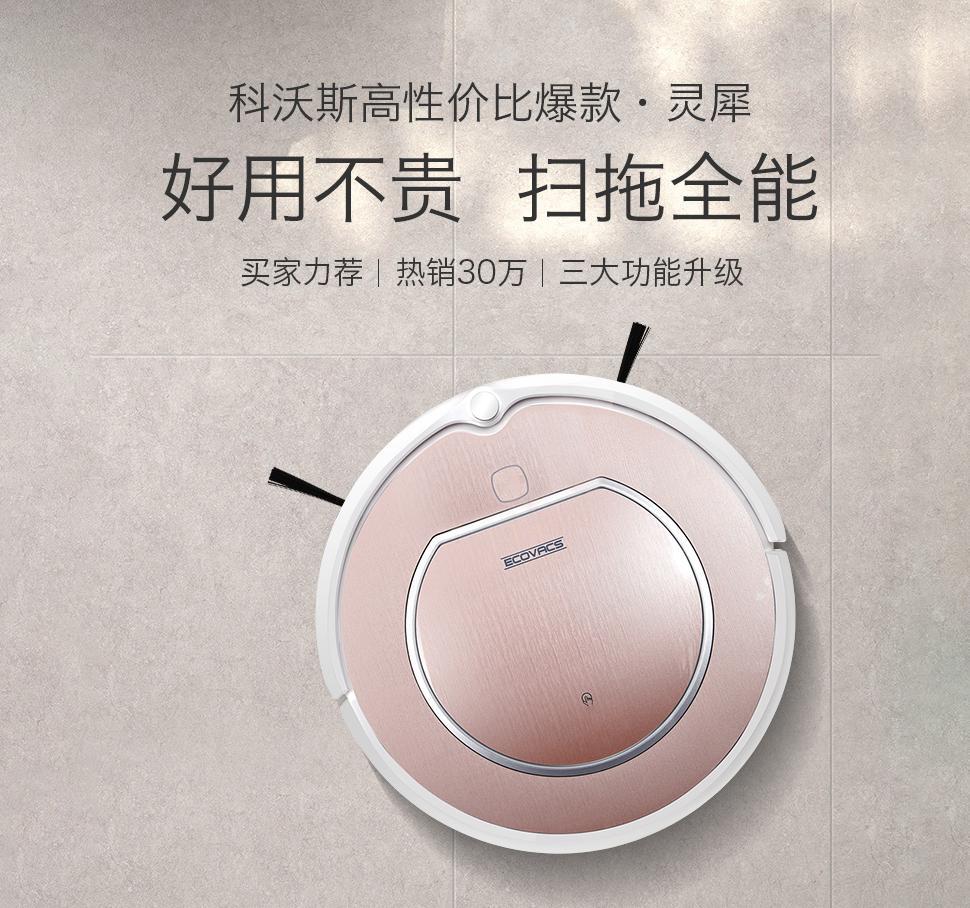 Ôn Tập Robot Hut Bụi Lau Nha Ecovacs Cen546 Cen540 Wifi Mới Nhất