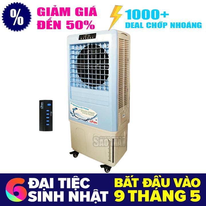 Quạt điều hòa làm mát hơi nước Lifan LF-4600 ( xanh )