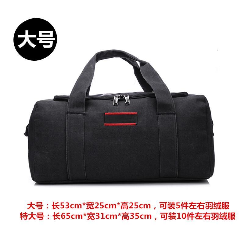 Large Capacity Canvas Bag Travel Bag Male Hand Luggage Female Short Trip Travel Bag Luggage Bag One-Shoulder ban la casa bao