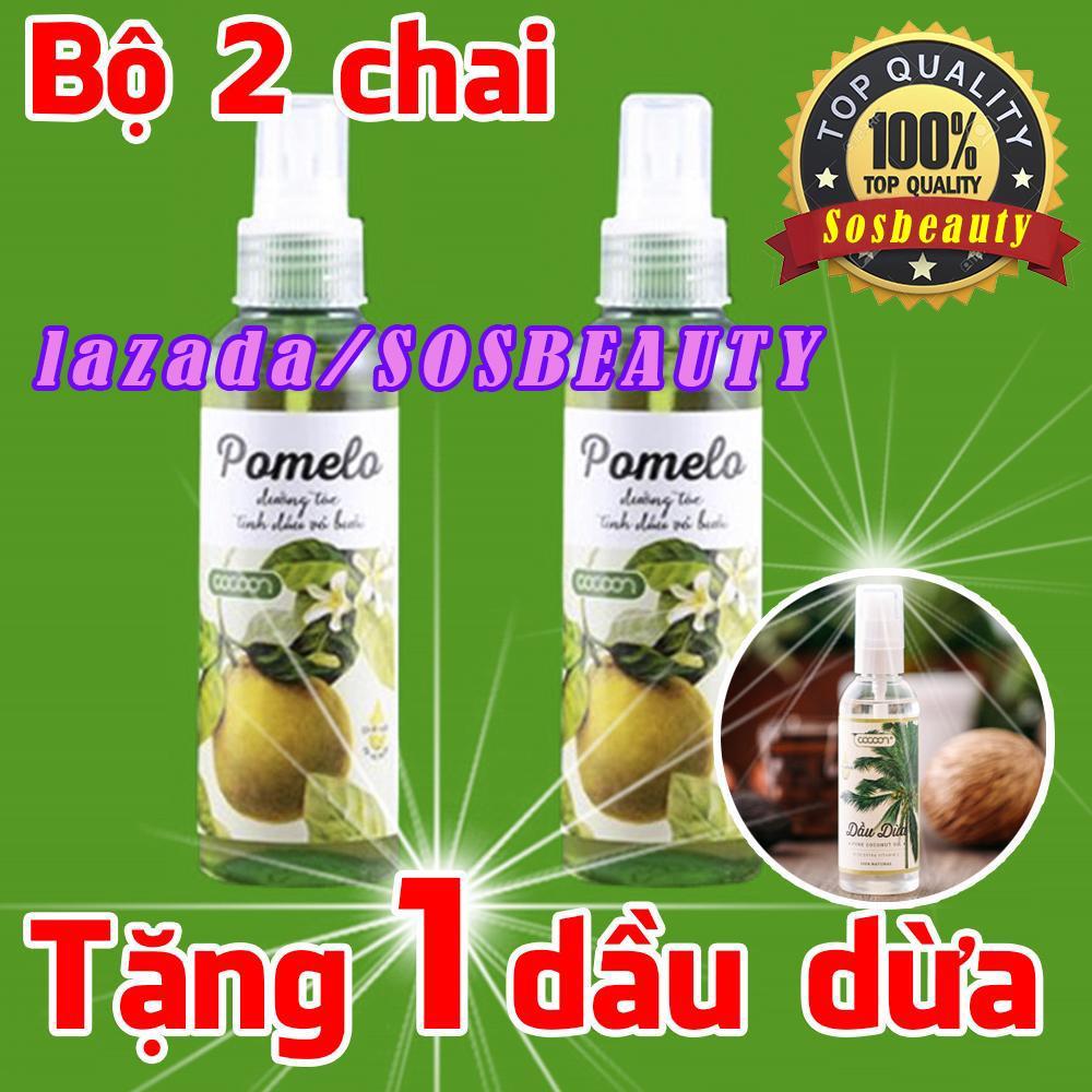 Hình ảnh Bộ 2 Chai Xịt Tóc Bưởi Pomelo Tặng 1 Dầu Dừa Cocoon