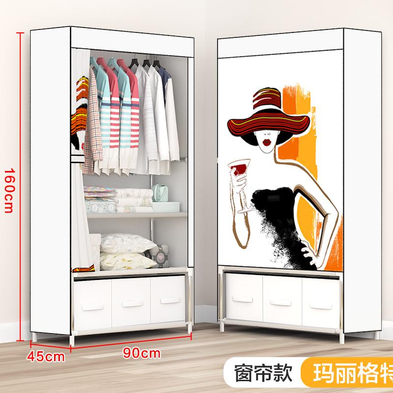 Closet Simplicity Cloth Wardrobe Steel Pipe Rough Reinforced Minimalist Modern Economy Cabinet Double Single Person Assembly Closet