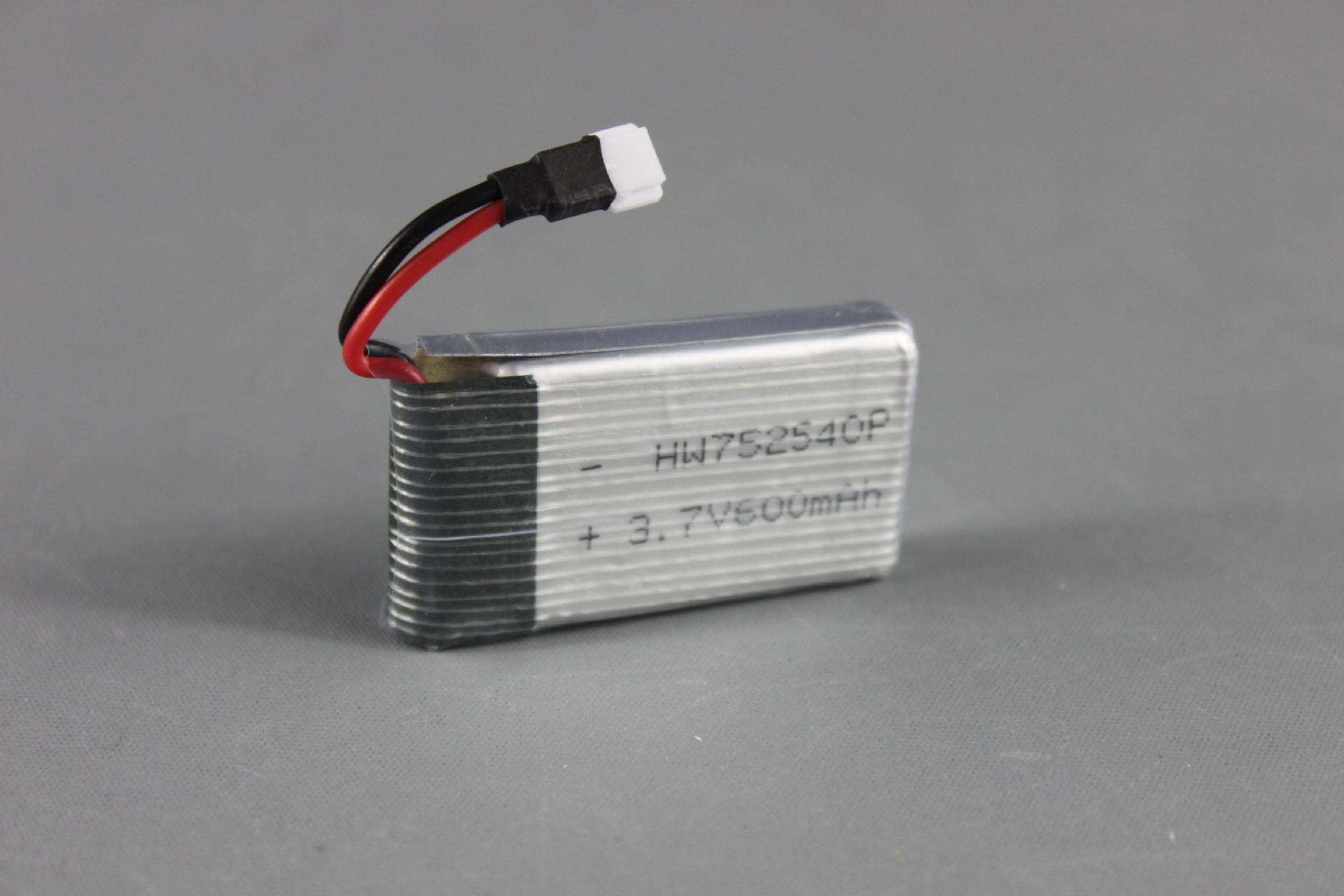 Hình ảnh Pin dùng cho Flycam X5C, X5C-1, X5SW và tương đương 3,7V 650MAH. Hoàng Long Store