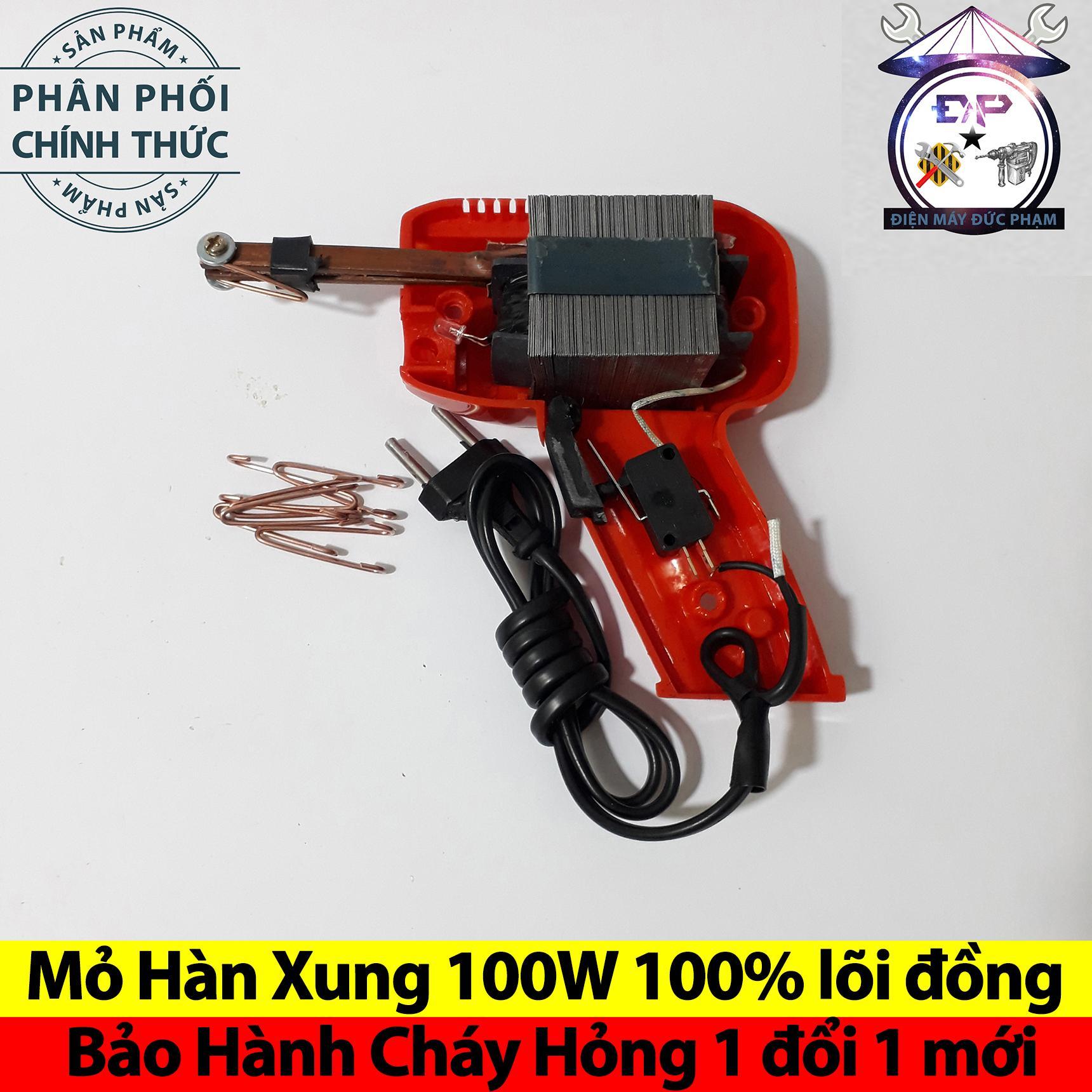 Mỏ Hàn Xung 100W lõi đồng 100% + 5 đầu hàn