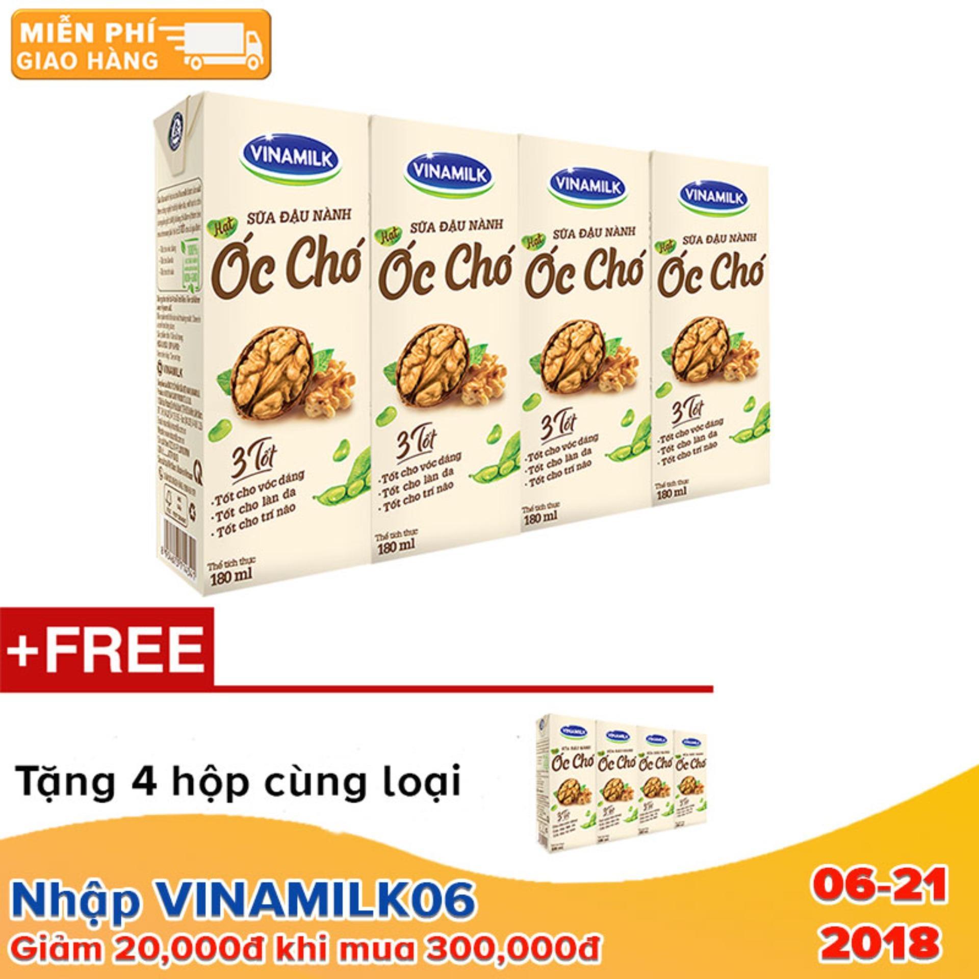 Thùng 12 lốc Sữa đậu nành Vinamilk hạt Óc chó - Lốc 4 hộp x 180ml+ Tặng 4 hộp cùng loại