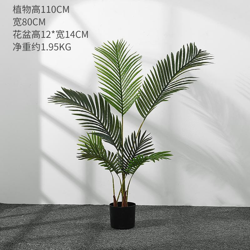 Large Northern Europe Living Room Landing Artificial Plant Areca Palm Ravenala Tree Green Vegetation Bonsaii Decoration Snnei Fake Potted Plant