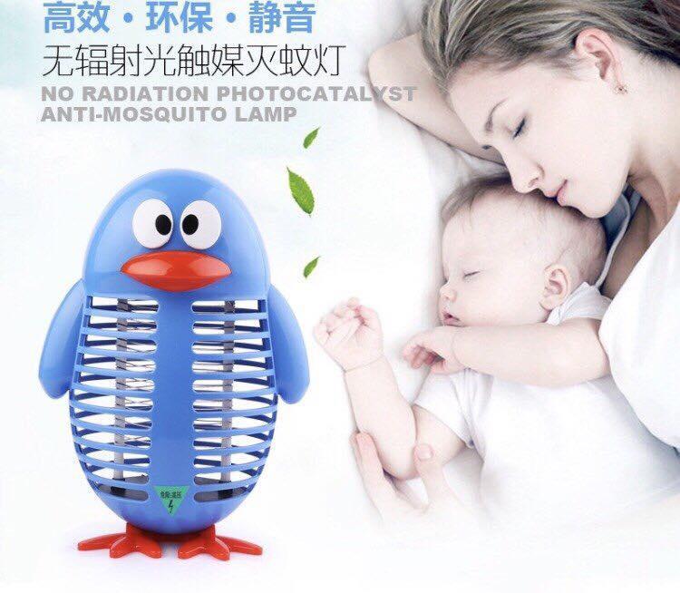 Đèn bắt muỗi cho gia đình