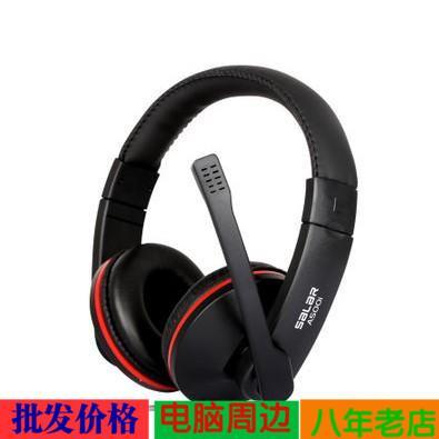 Terlaris Suara Lai Buku Catatan Daftar Bore Mengambil Besar Telinga Gandum Pakai Jenis untuk Menutupi tinggi Fidelitas Permainan Headphone-Internasional