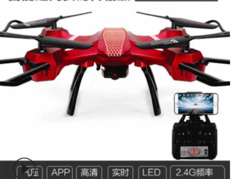 Bán May Bay Flycam Wif Tự Giữ Độ Cao Can Bằng Truyền Hinh Trực Tiếp Tl880 Rẻ Nhất