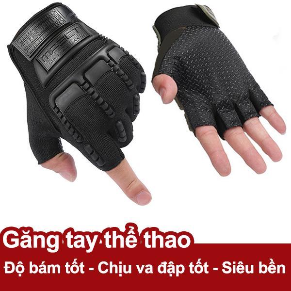 Hình ảnh Găng tay thể thao cụt ngón gân cao su bảo vệ, độ bám bề mặt tốt Pro SM