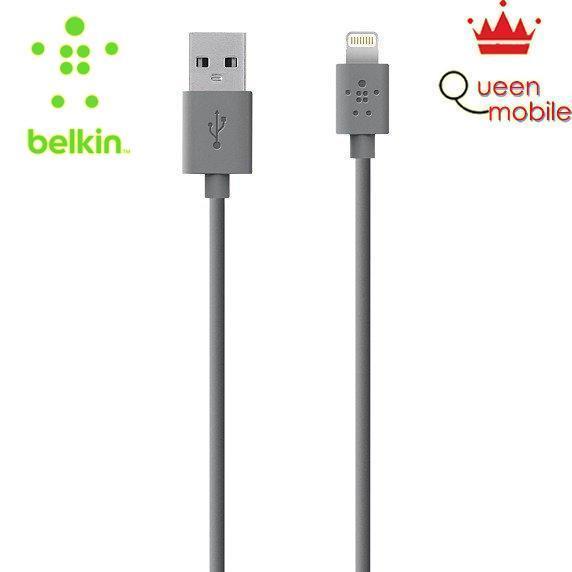 Cáp Belkin copy dữ liệu tốc độ cao và sạc cực nhanh dành cho iphone Lightning Sync & Charge 2.4A, 2m – F8J023yw2M [BELKIN], Giá tốt: 659.000 ₫