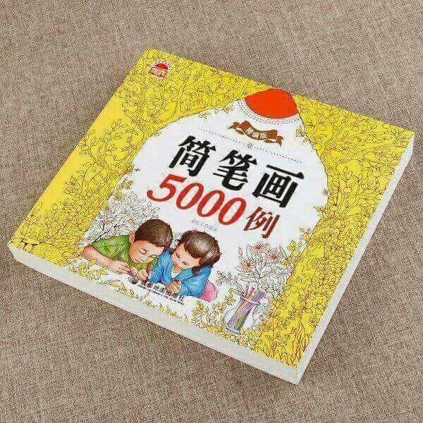 Hình ảnh Sách tập tô màu theo hình vẽ kèm 12 bút chì cho bé (5000 hình vẽ)