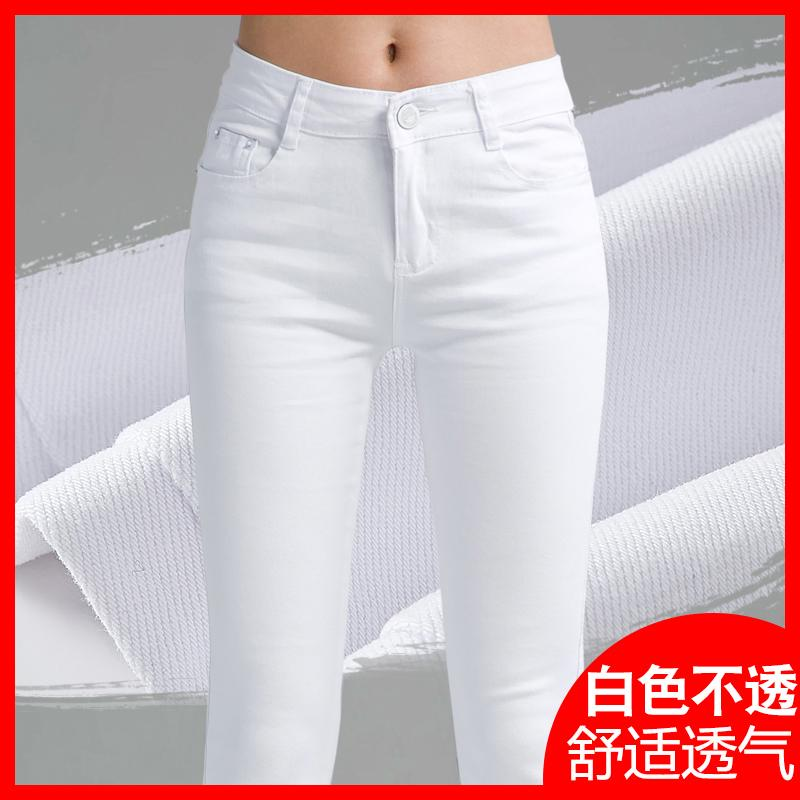 0f1a38fa3f 2018 Spring And Summer Autumn New Style White And Black Pencil Pants Female  Skinny Trousers Korean