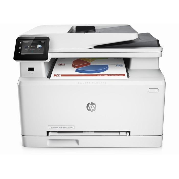 Hình ảnh Máy in màu HP M277dw - in 2 mặt, mạng,wifi,sca,copy,fax