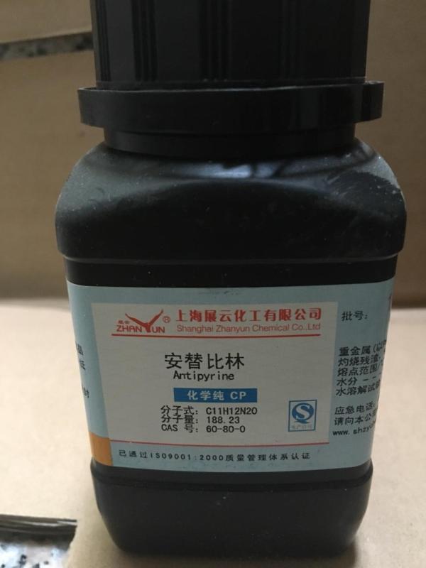 hóa chất: Antipyrine