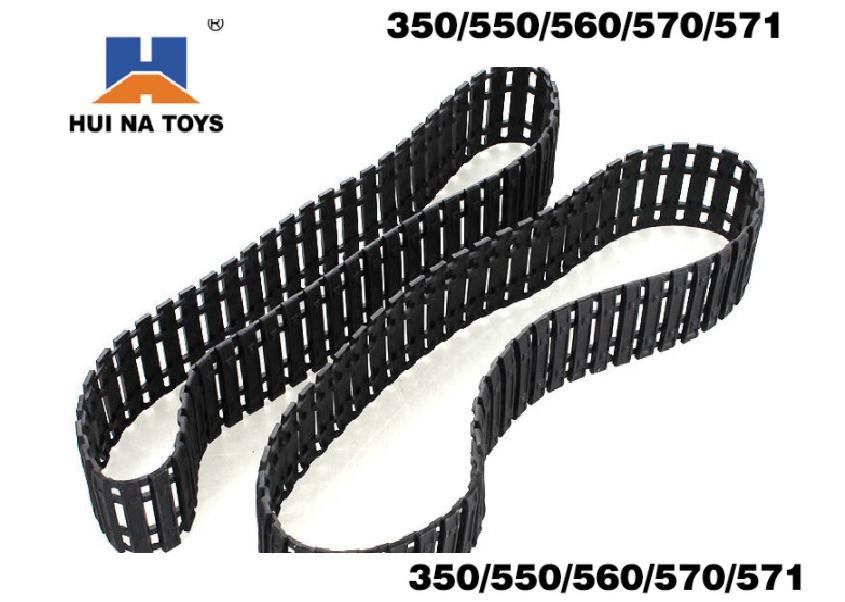 Hình ảnh Bánh xích dùng cho xe điều khiển các loại: xe cẩu xúc, xe cẩu E561/350/550/560/570/571