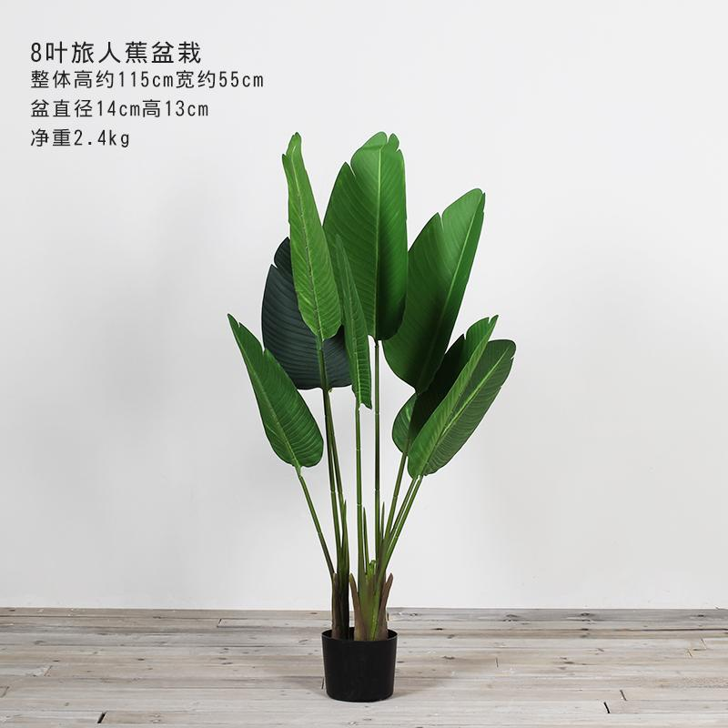 Northern Europe Large Landing Artificial Plant Decoration Green Vegetation Ravenala Bonsaii Potted Plant Snnei Living Room 58 Decorations