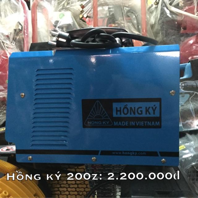 Máy hàn HK 200z